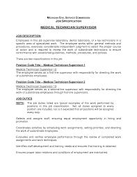 application letter for medical technologist sample resume builder application letter for medical technologist sample sample letter of recommendation for health major medical school