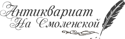 <b>ШВЕЙНАЯ МАШИНКА ЗИНГЕР</b>-МИФЫ И РЕАЛЬНОСТЬ