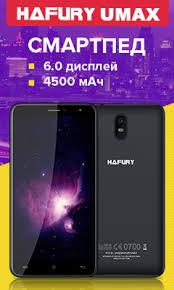 Как включить ART на Android вместо Dalvik? - 4PDA
