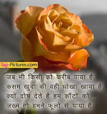 Lovely Quotes For Friendss on Life For Her Tumblr In Hindi Imagess ... via Relatably.com