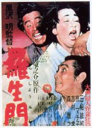 foro de musica que la radio olvido cine japones cl aacute sico 17 middot 22 feb 2011 22 40