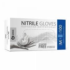 Купить оптом <b>ПЕРЧАТКИ нитриловые</b> голубые Nitrile <b>Gloves</b> ...