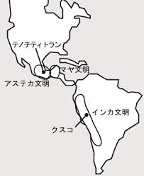 「アステカ文明」の画像検索結果