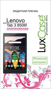 <b>Защитная пленка</b> Luxcase SP для Lenovo Tab 3 850M глянцевая ...