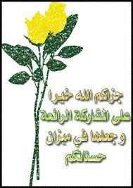 أربعون حديثا قدسيا يرويها أبو هريرة رضي الله عنه Images?q=tbn:ANd9GcSkNyq8Lk5Y7Fuj06hqaXibpt01d6hu-72i9D--67dBf7R3ncnt