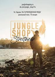 Jungle Shop - Posts   Facebook