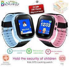 <b>Children's</b> Smart Watch Help LBS <b>Security Positioning</b> Tracker anti ...