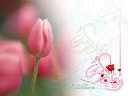 Image result for سالروز میلاد حضرت زینب (س)