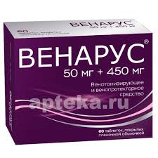 <b>Венарус</b> цена в Москве от 576 руб., купить <b>Венарус</b>, отзывы и ...
