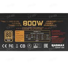 You uneasy <b>Блок питания RaidMAX RX</b>-<b>800AE</b> 800W can not