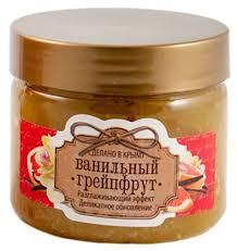 Царство ароматов <b>Сахарный скраб</b> для лица и тела <b>Ванильный</b> ...