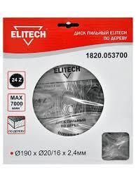 <b>Диск</b> пильный по дереву <b>1820.053700</b> (190х20/16 мм) <b>ELITECH</b> ...