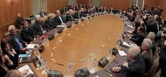 Αποτέλεσμα εικόνας για υπουργικο συγκαλει