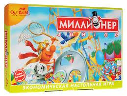 <b>Оригами Настольная игра</b> Миллионер Юниор — купить в ...