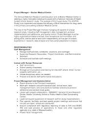 sample cover letter for project coordinator resume
