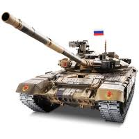 <b>Радиоуправляемые танки</b> с доставкой от интернет-магазина RC ...