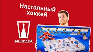 Хоккей. Обзор <b>настольной игры</b> - YouTube