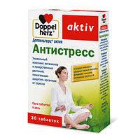 БАД <b>Актив Антистресс</b>-таблетки успокаивающие,от стресса ...