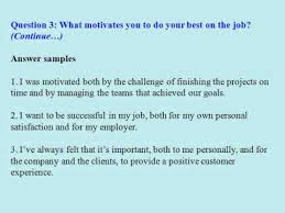 it specialist interview questions and answers