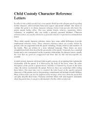 child custody letter of recommendation templates recommendation child custody letter templates template sample