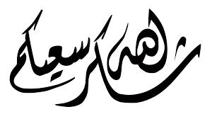 برنامج ختم القرآن الكريم  تحميل تطبيق ختمة لقراءة القرآن الكريم علي الايفون والايباد Images?q=tbn:ANd9GcSkdYia7paTWVn9HCpHHVm6XDtNJHbtnfXGMBKRGxlI_uKn847r