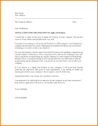 application letter buyer resume job application letter 002v7 png