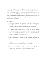 example of great essays template example of great essays
