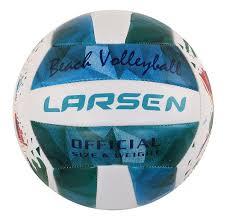 <b>Мяч</b> волейбольный <b>Larsen Beach</b> Bird в Набережных Челнах ...