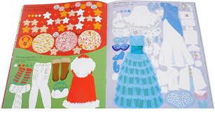 <b>Зимние наряды</b> | Купить книгу с доставкой | My-shop.ru