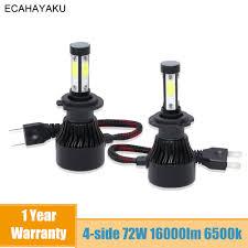 <b>ECAHAYAKU 2Pcs</b> X7 4 Sides H7 H11 LED Car Headlight Bulb ...