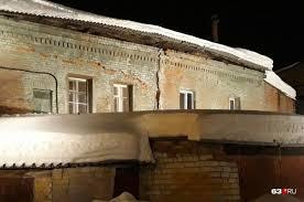 В Самаре в доме на Чапаевской обрушилась крыша, есть угроза ...