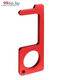 <b>Тачер Krutoff Compact Door</b> Opener, Push Pull Steel Red 00084 ...