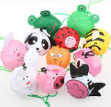 Wholesale Bag Pig - Buy Cheap Bag Pig from Chinese Wholesalers ...