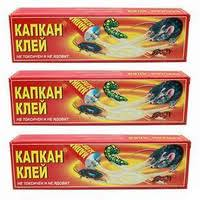 Купить <b>клей</b> в Краснокаменске, сравнить цены на <b>клей</b> в ...