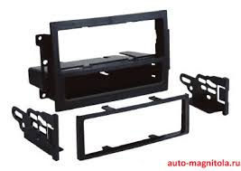 <b>Metra</b> Chrysler Navigation Dash kit (<b>99-6510</b>)