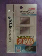<b>Защитная пленка</b> для экрана Nintendo DS - огромный выбор по ...