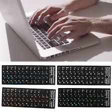 <b>Russian Fluorescent Keyboard</b> Cover Stickers For Mac Book Laptop ...