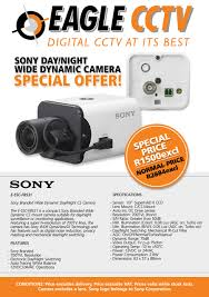 design a flyer for a special offer on sony cctv camera model fb 12 for design a flyer for a special offer on sony cctv camera model fb