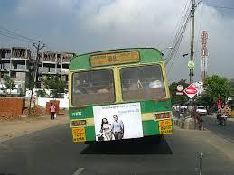 சென்னை உள்பட 8 மாநகர போக்குவரத்து கழகங்கள் ரூ.5744 கோடி நஷ்டத்தில் இயங்குகிறது