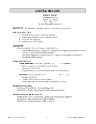 resume sample manager position