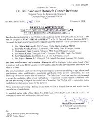 welcome to dr b borooah cancer institute result of written test for the post of accounts assistant cum interview notice