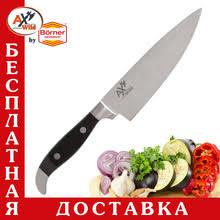 AxWild MEXICO <b>Нож</b> кованный мини-<b>шеф 15</b> см. - купить ...