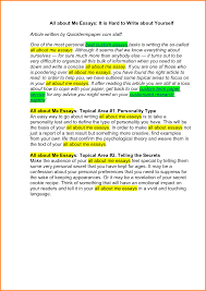 how to start an essay about yourself how to start an essay about how to start an essay about yourself letter template word how to start an essay about