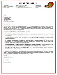 music teacher cover letter example