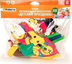 """<b>Набор карнавальных аксессуаров</b> """"<b>Paterra</b>"""", 16 предметов"""