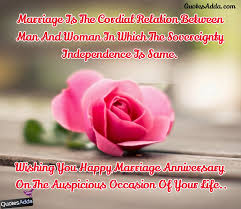 Marriage Anniversary Greeting Cards in English 1042 | QuotesAdda ...