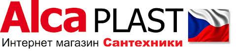 Комплектующие для сифонов <b>Alcaplast</b>