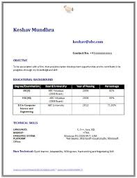 resume template of a computer science engineer fresher   great    resume template of a computer science engineer fresher   great career objective and interest  professional curriculum vitae   free download i…