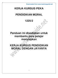 moral folio essay tingkatan  moral folio essay tingkatan 4