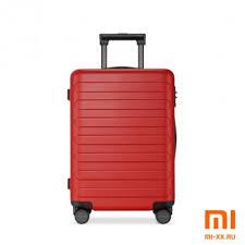 Купить <b>чемодан Xiaomi 90</b> Points Seven Bar Suitcase 28 дюймов ...